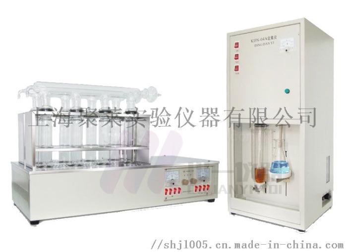 凯氏定氮仪1.jpg