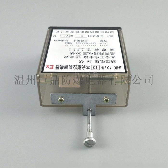控制繼電器-2.jpg