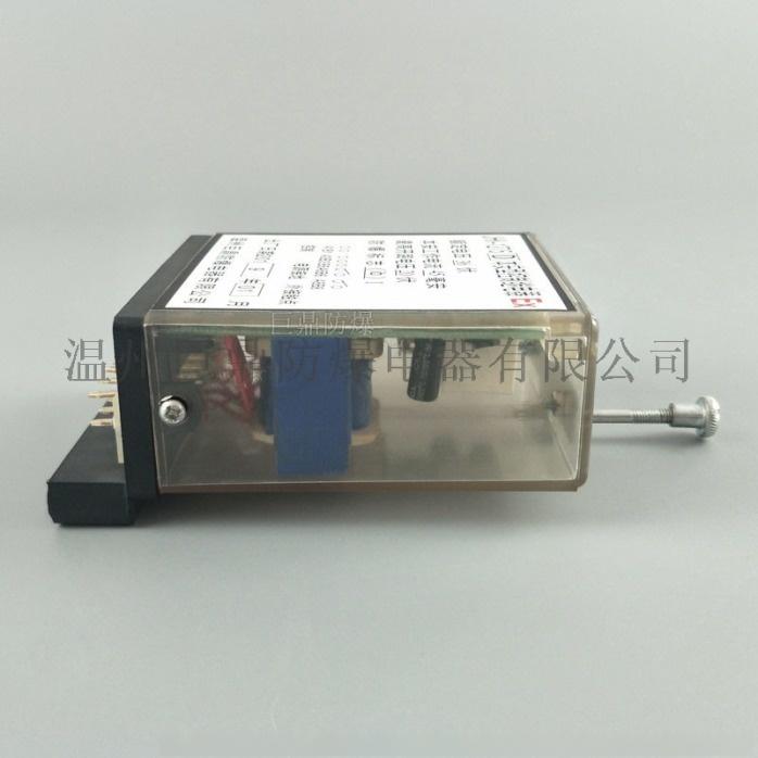 控制繼電器-3.jpg