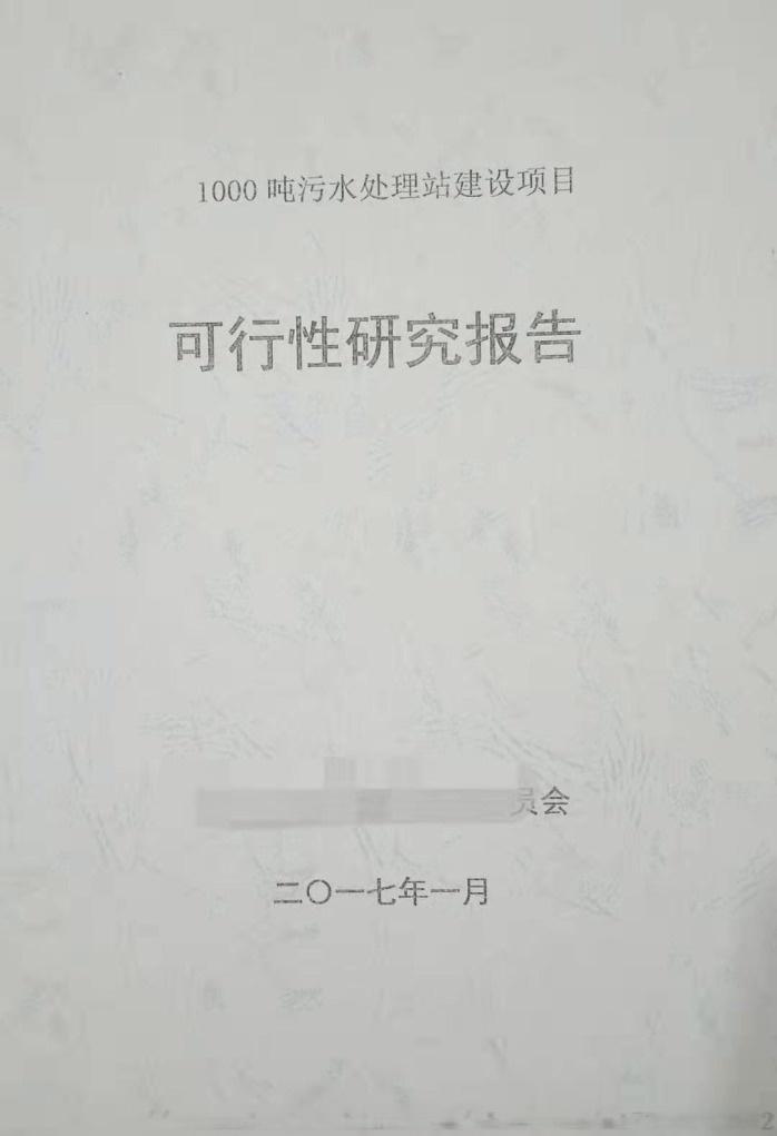 2019安徽省工业强基项目申报工作有哪些流程864036635