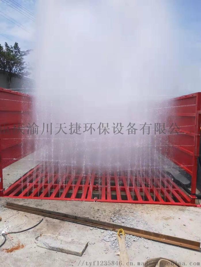 重庆矿山车辆自动洗轮机864903945