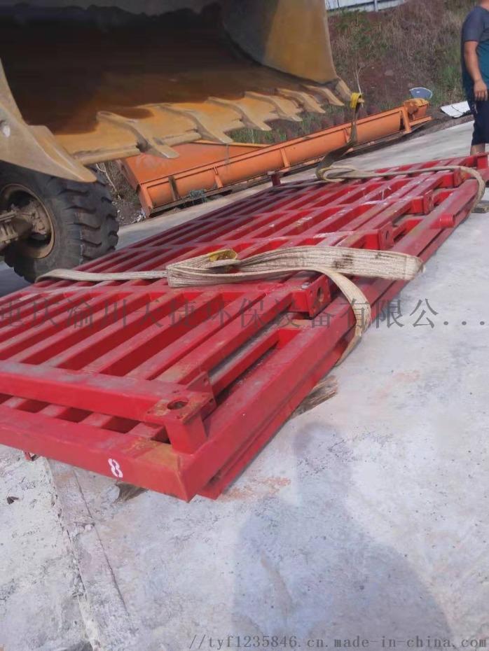 重庆矿山车辆自动洗轮机864903975
