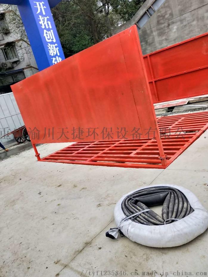 重庆全自动工程洗车机厂家118392095