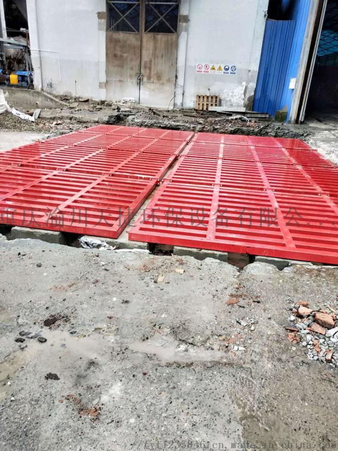 重庆全自动工地洗车平台858795735