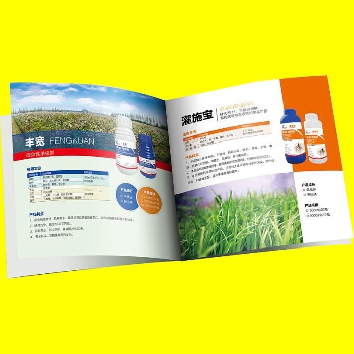 肥料包装设计29.jpg