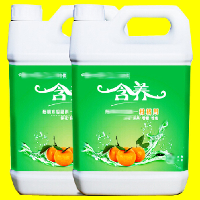 肥料包装设计26.jpg