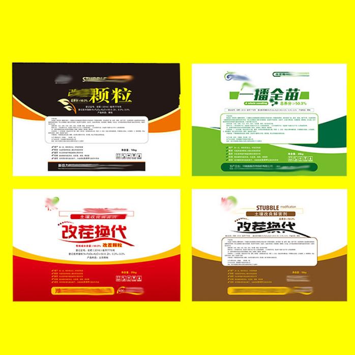 肥料包裝設計12.jpg