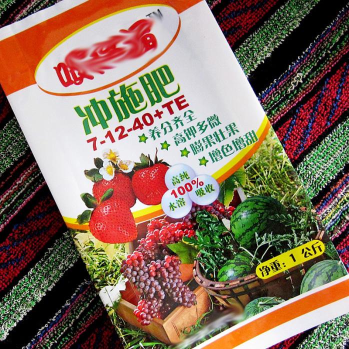 肥料包裝設計19.jpg