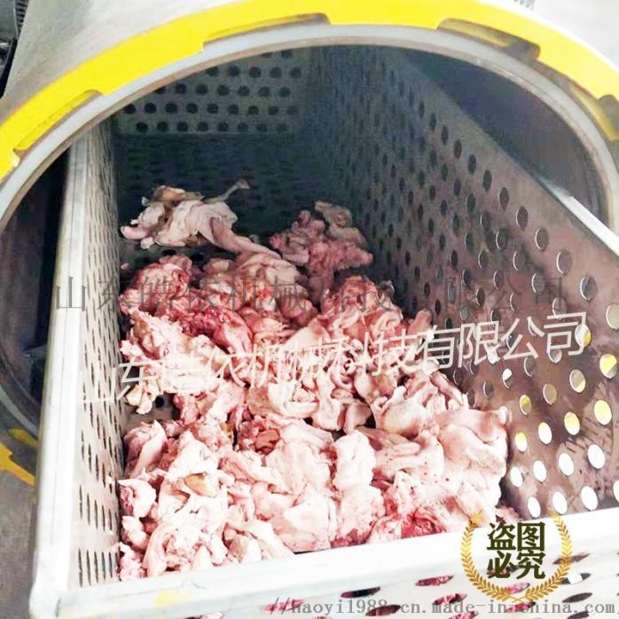 廠家直銷全自動處理病死豬的無害化設備846013152