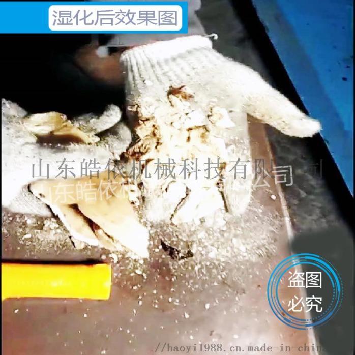 廠家直銷全自動處理病死豬的無害化設備846013162
