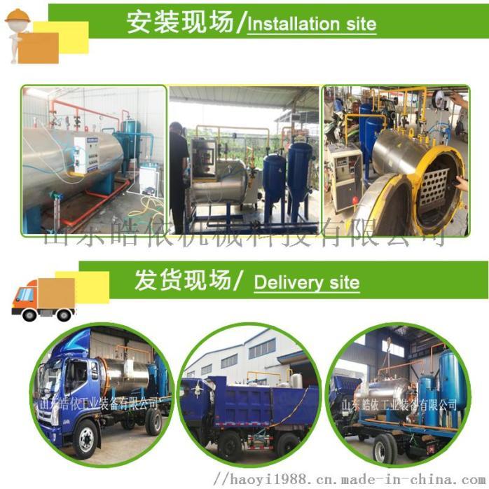 全國供應處理病死雞的設備 中小型溼化機117997632