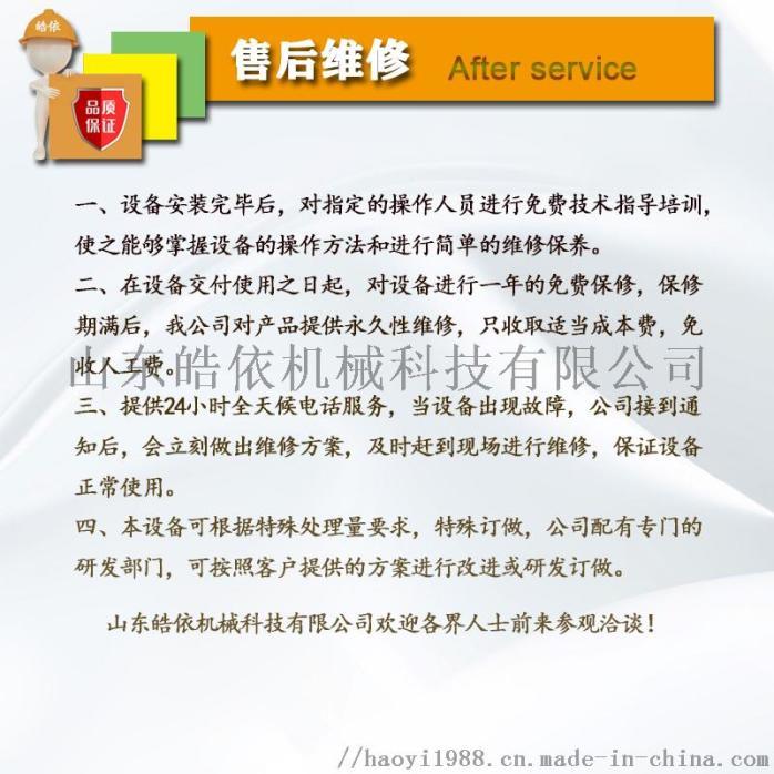供應西藏、內蒙、新疆病死畜禽無害化處理118207932
