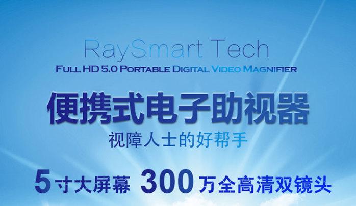 RS500S-1_01.jpg