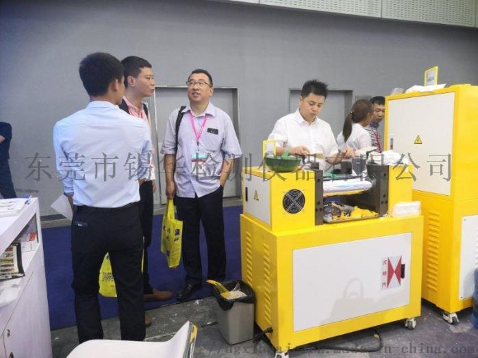 锡华制造实验室压片机 平板硫化机 液压机 操作方法114689695
