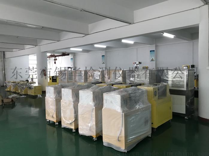 锡华塑料硫化机,小型试验压片机,橡胶塑料粒子成型机104375865