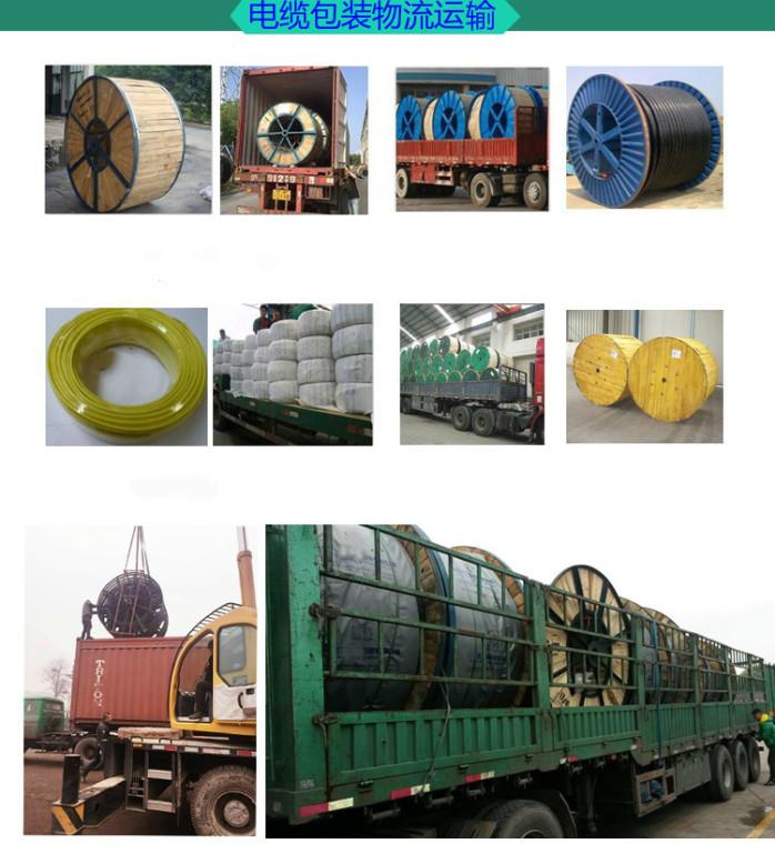 兰考县开封YJLV-26/35kV-1*400高压电缆7629 3906米118202445