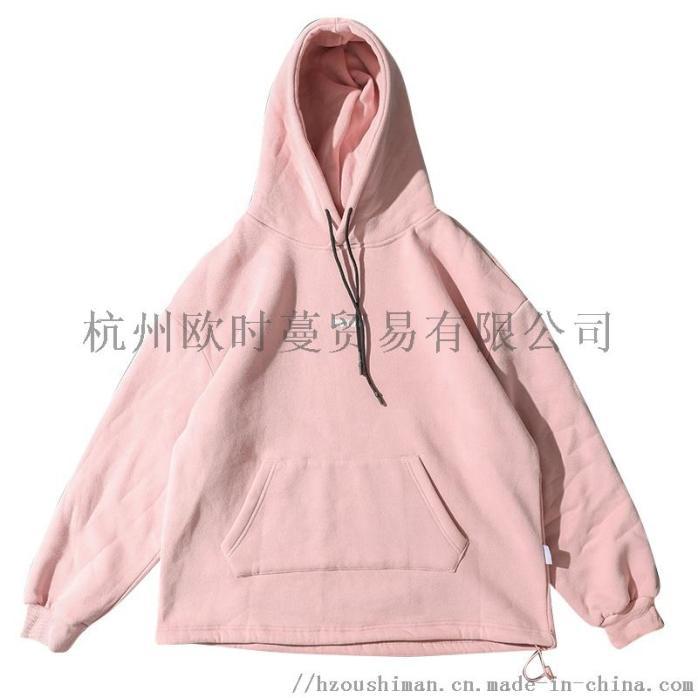 Custom-Mens-Gym-Hoodies-Fitness-Lovers-Pink.jpg