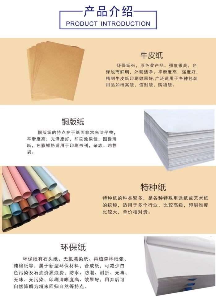 纸袋-3.jpg