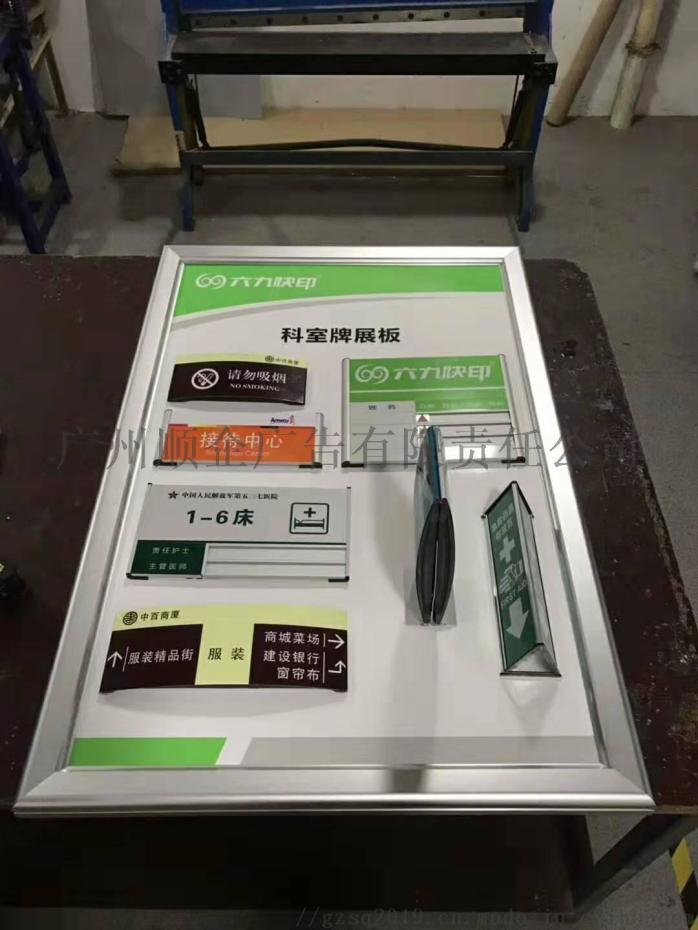 标识标牌指示牌反光膜标识不锈钢标识亚克力标识定制864117535
