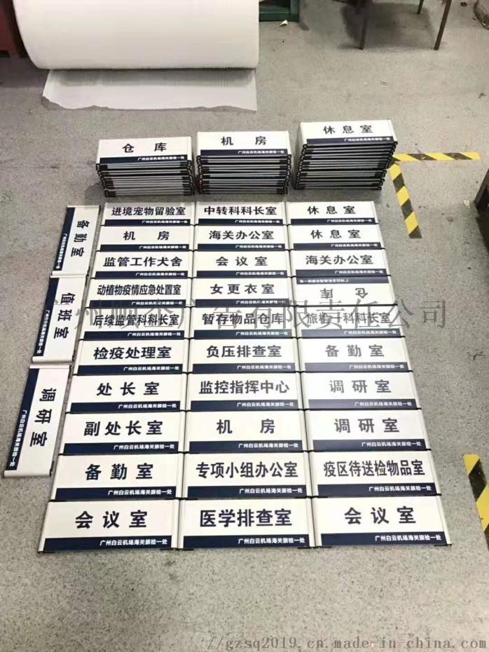标识标牌指示牌反光膜标识不锈钢标识亚克力标识定制864117545