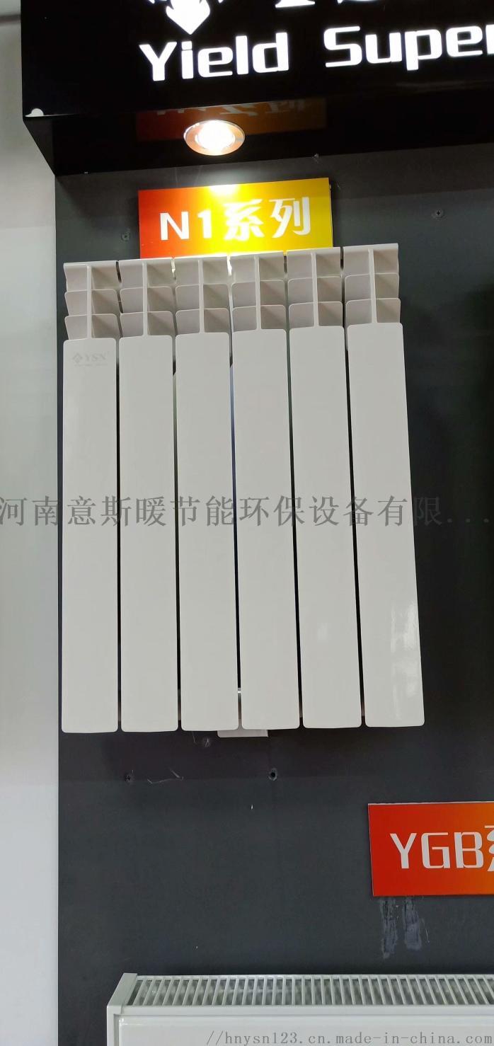 意斯暖鋼製板式高壓鑄鋁散熱器濮陽地區現貨供應119020835