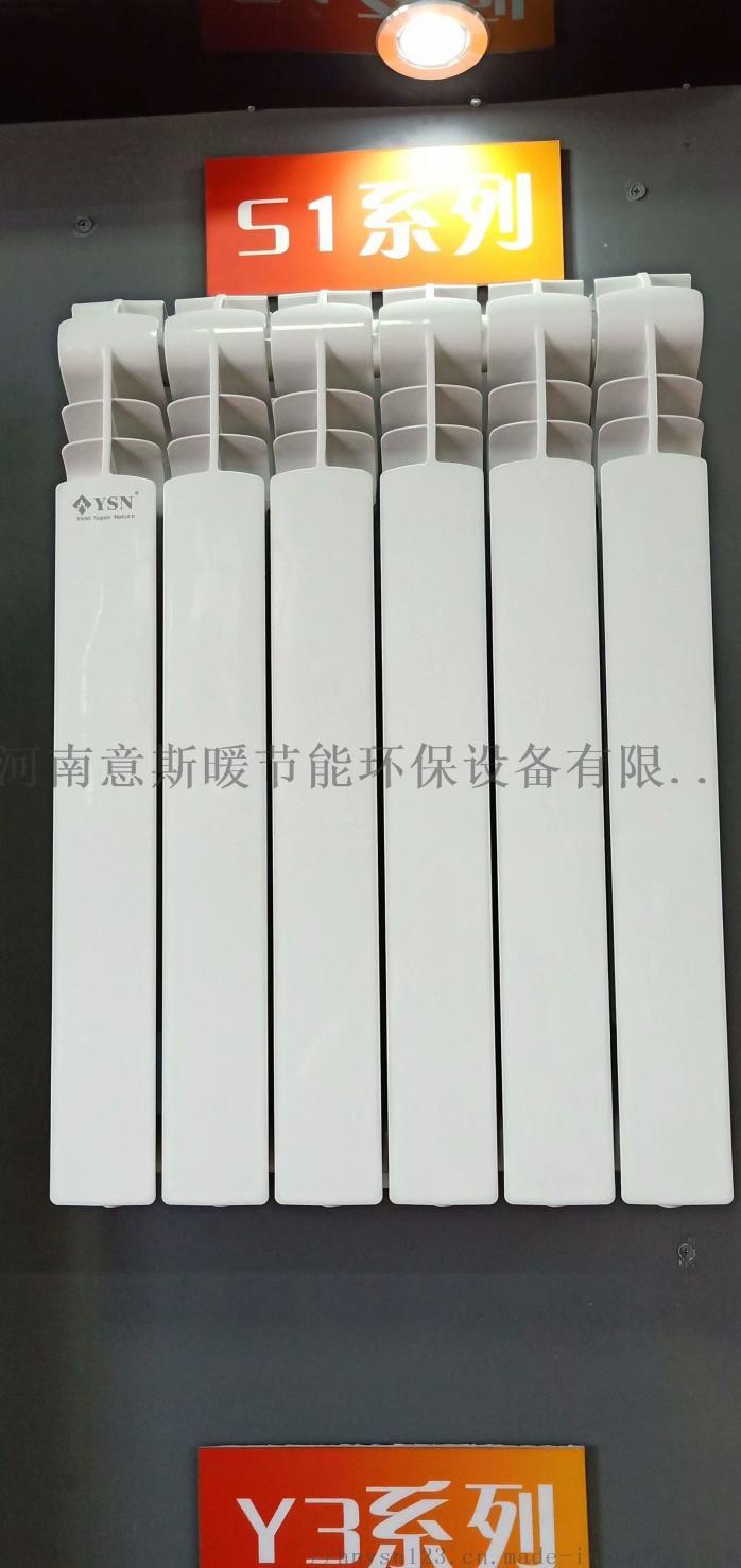 意斯暖鋼製板式高壓鑄鋁散熱器濮陽地區現貨供應119020825