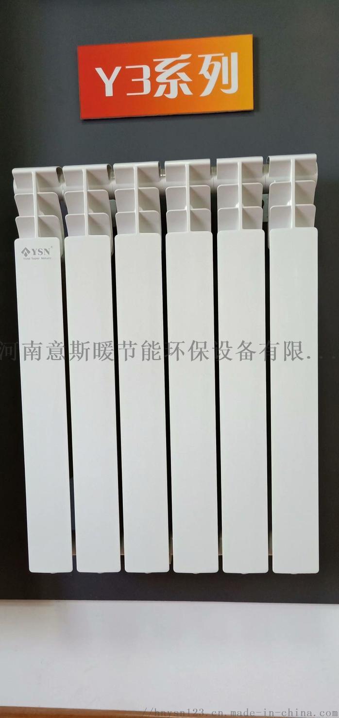 意斯暖鋼製板式高壓鑄鋁散熱器濮陽地區現貨供應119020815