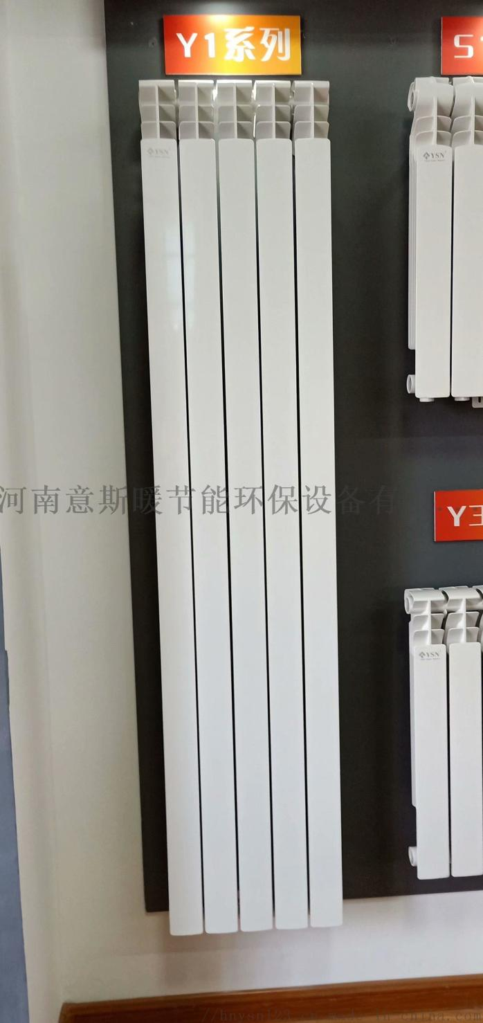 意斯暖鋼製板式高壓鑄鋁散熱器濮陽地區現貨供應119020805