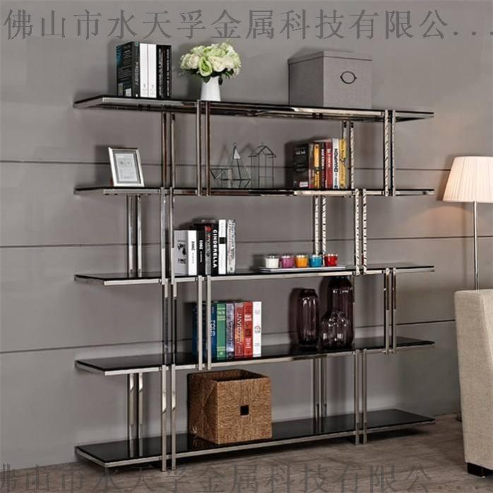 海南现代创意金色不锈钢书架,金色不锈钢书柜定制865850195