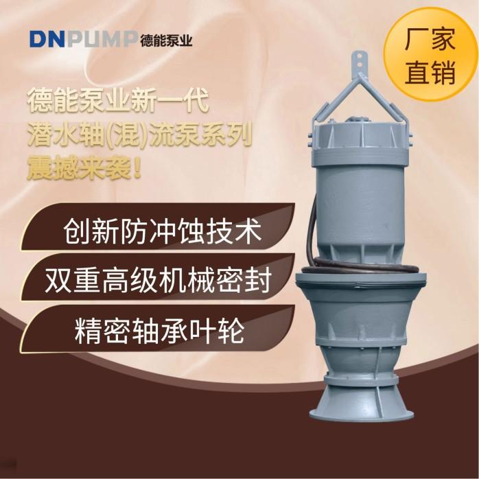 天津水泵�S流泵�S家,水泵出水量小及不出水的故障原因118041742