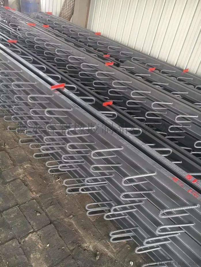 睿智40型板式伸缩缝 工程用弹性橡胶伸缩缝安装要求847830562