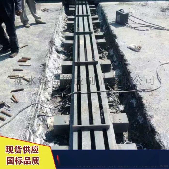 路面伸缩缝-F60型伸缩缝-大跨度桥梁适用847830722