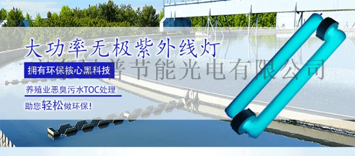 水產養殖內頁_01.gif