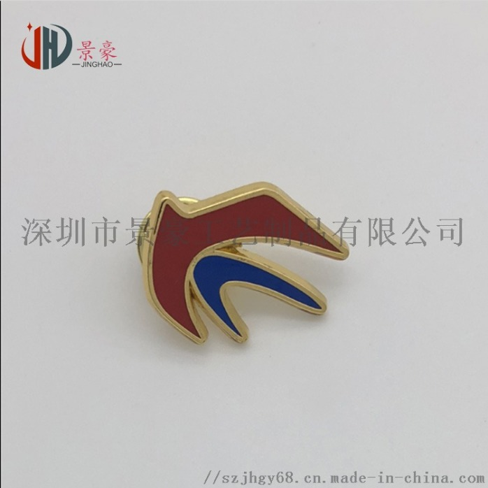 徽章-117.jpg