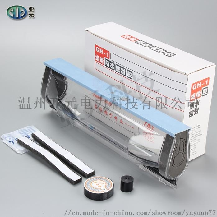 地下電纜分支及接線盒 灌膠保護盒864633855