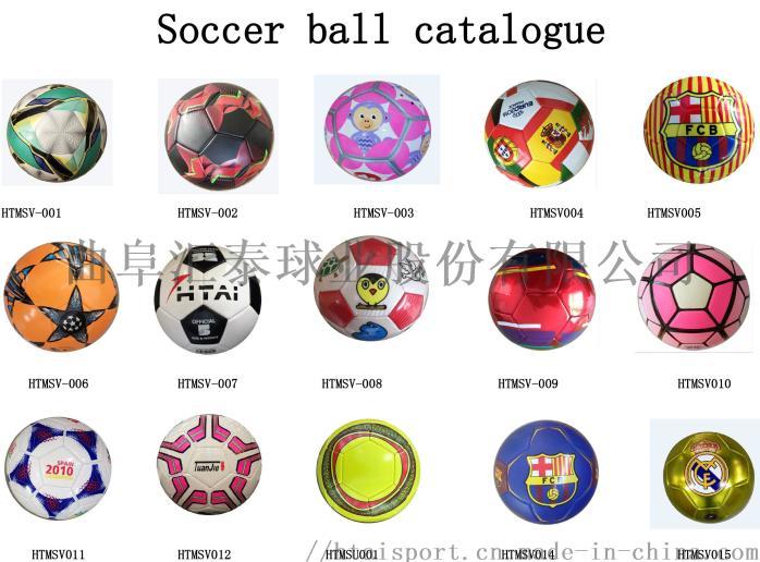 soccer ball catalogue-1.jpg