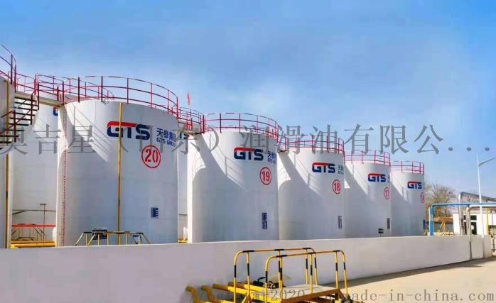奥吉星银吉速 全合成SN发动机油润滑油汽机油848024932