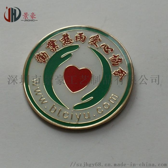 徽章-40.jpg
