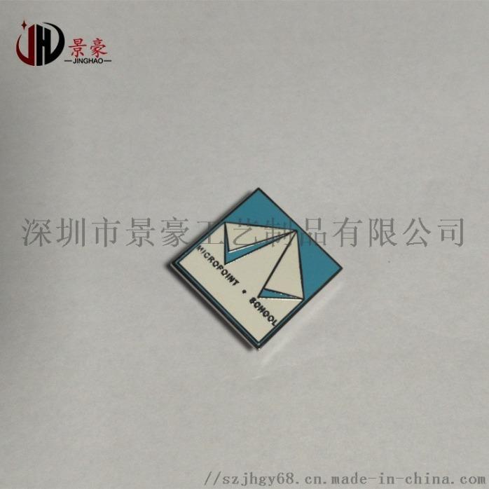 徽章-51.jpg