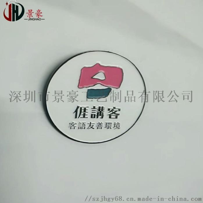 徽章-63.jpg
