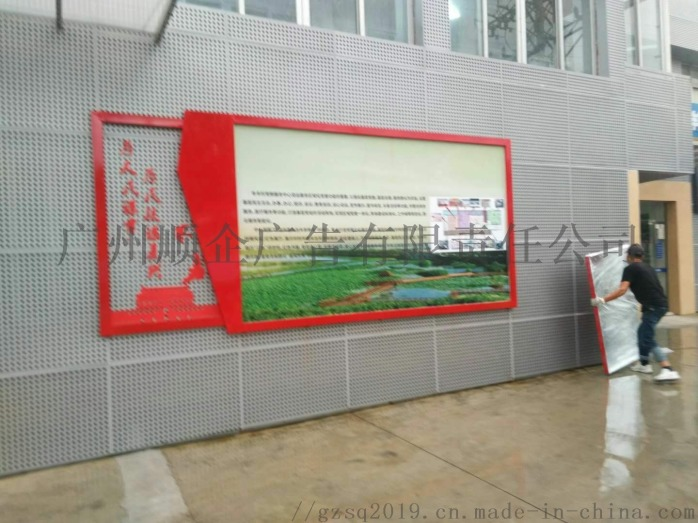 党群党建标识党背景墙党文化墙制作党员之家党建文化墙116536665