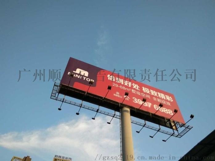 广州高清广告布背胶KT板雪弗板灯箱片**布UV打印116538885