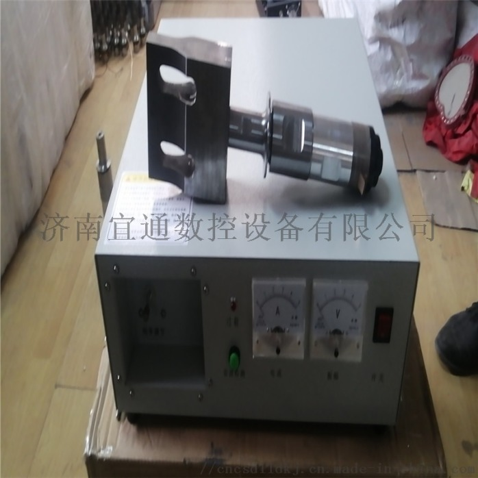 20khz超声波焊接换能器/振子848178242