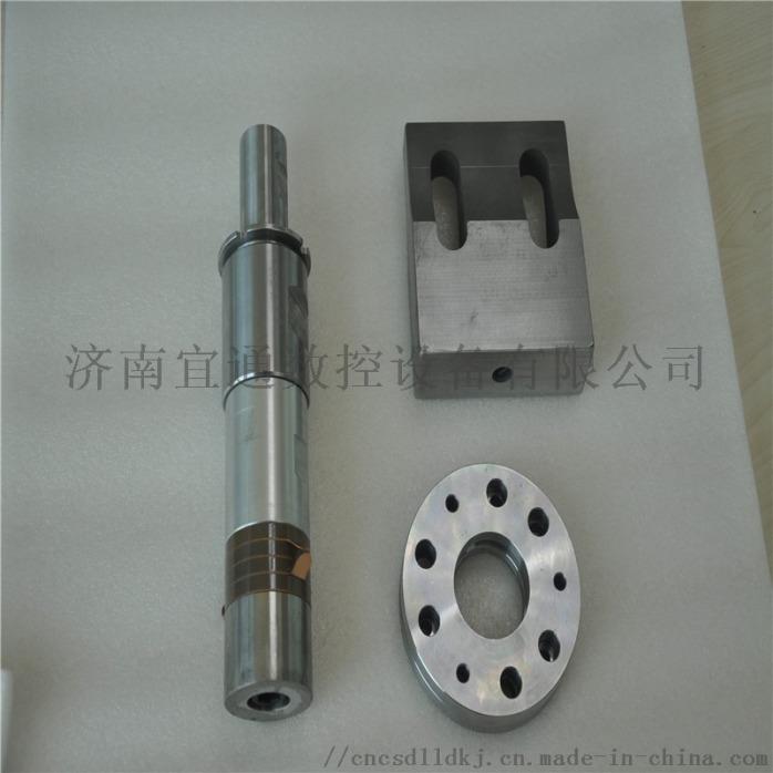 20khz超声波焊接换能器/振子119636322