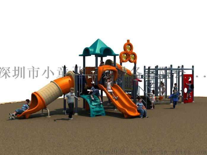 深圳儿童滑梯厂家专注设计生产儿童滑梯848231272
