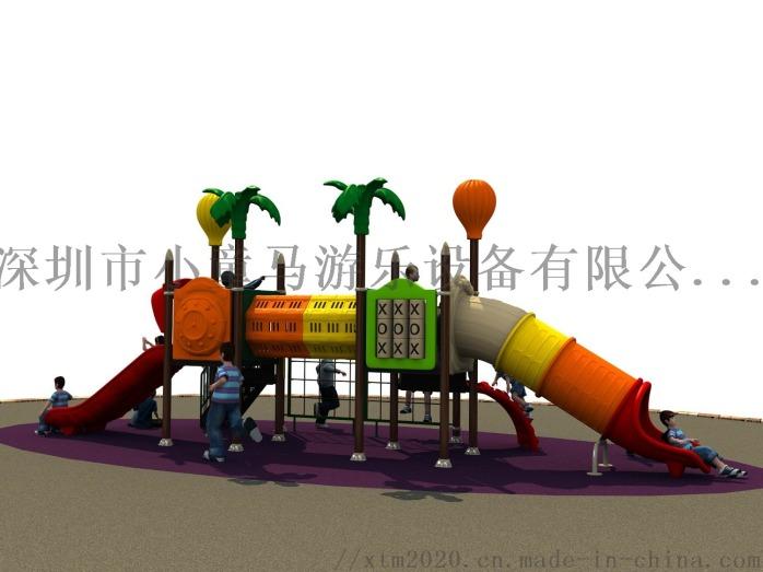 深圳儿童滑梯厂家专注设计生产儿童滑梯848231262