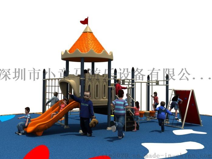 深圳儿童滑梯厂家专注设计生产儿童滑梯848231252