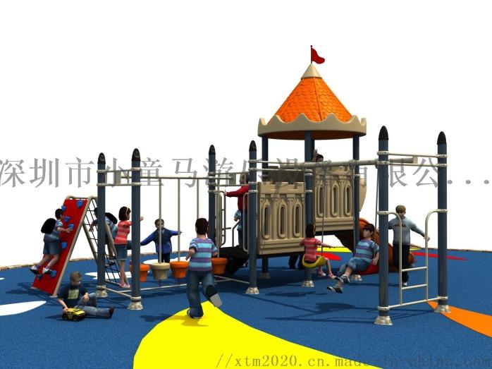 深圳儿童滑梯厂家专注设计生产儿童滑梯848231242