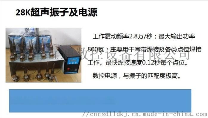 20K 超声波焊接机换能器 15K 超声波振子119630362