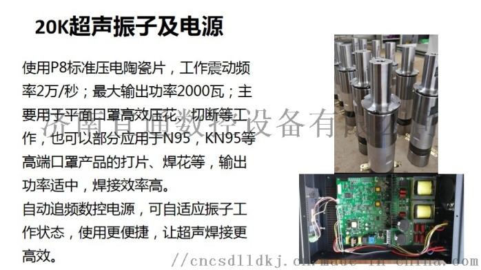 20K 超声波焊接机换能器 15K 超声波振子119630352